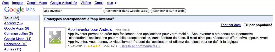 Démonstration de Google App Inventor, la création d'application Android par glisser-déposer - App Inventor sur Google Apps