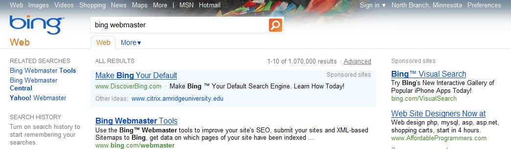 Bing test une nouvelle barre de recherche en HTML5... - Ancienne barre de recherche.