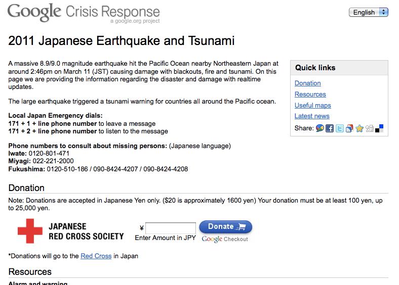 Google déploie Person Finder après le tsunami au Japon - Person Finder