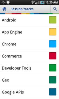 Les développeurs sont rassemblés ce mardi à San Francisco pour la Google I/O 2011 - Conférence de l'application Android