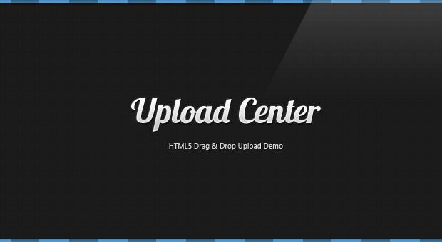 Les acteurs du Web en ont parlé [#11] - HTML5 File Uploads