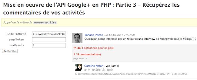 Mise en oeuvre de l'API Google+ en PHP : Partie 3 - Récupérez les commentaires de vos activités - comments.list