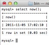 MySQL pour les débutants - Commande select now()