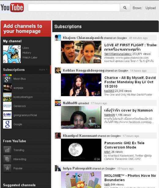 Youtube va lui aussi avoir sa refonte (Google+, abonnements, ...) ! - Intégration des abonnées Google+