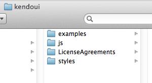 Introduction à Kendo UI - Arborescence des fichiers