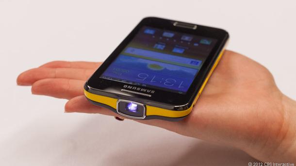 Mobile World Congress : Qu'avez-vous manqué de la première journée ? - Samsung Galaxy Beam