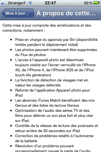 Site rencontre ipod touch