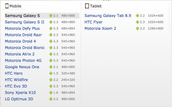 BrowserStack la solution ultime pour tester vos sites / applications Web sur les dispositifs mobiles - Android