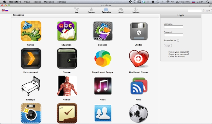 HackStore, le Cydia pour OS X officiellement lancé - Page d'accueil du HackStore