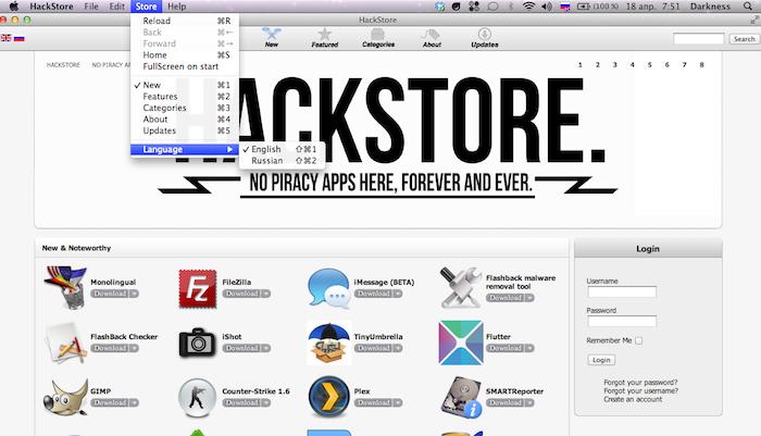 HackStore, le Cydia pour OS X officiellement lancé - Choix de la langue du HackStore