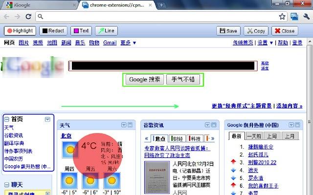 Les 10 meilleurs applications  extensions de Chrome pour les web designers - Capture d'écran (par Google)