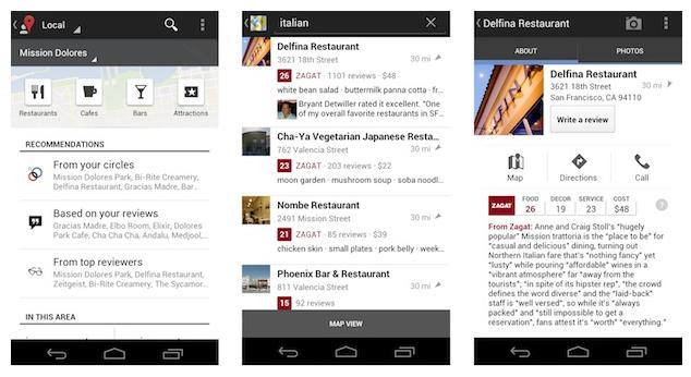 Google+ Local débarque dans le réseau social de Google pour trouver restaurants, bars, etc ... - Application Google+ Local sur Android