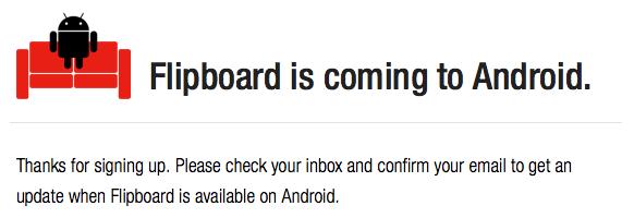 Télécharger directement l'APK de Flipboard bêta sur Android dès maintenant - Attente de 24h pour récupérer l'APK Flipboard bêta
