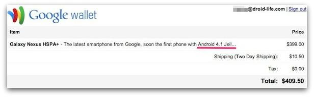 Android 4.1, Jelly Bean, confirmé sur Google Play - Référence à Jelly Bean sur Google Wallet
