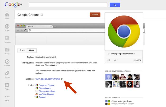Google simplifie la façon de relier votre site à votre page Google+ - Acceptation du site Web depuis une page Google+