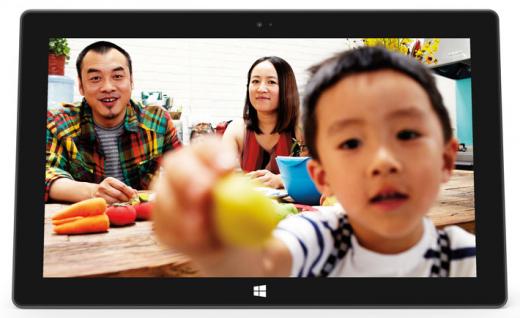 Voici les spécifications des tablettes Surface de Microsoft - Microsoft Surface Windows RT