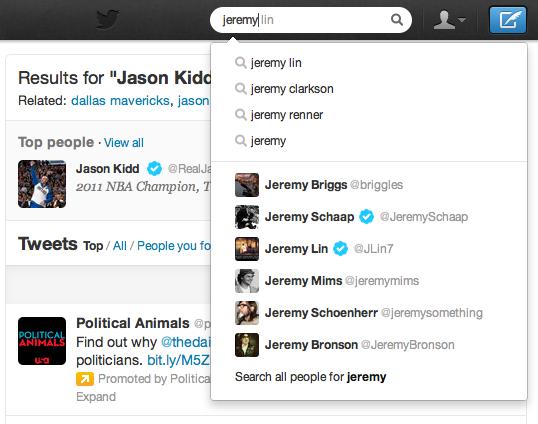 Une nouvelle expérience dans la recherche Twitter a été dévoilée : autocomplétion, suggestions, ... - Autocomplétion lors de la recherche