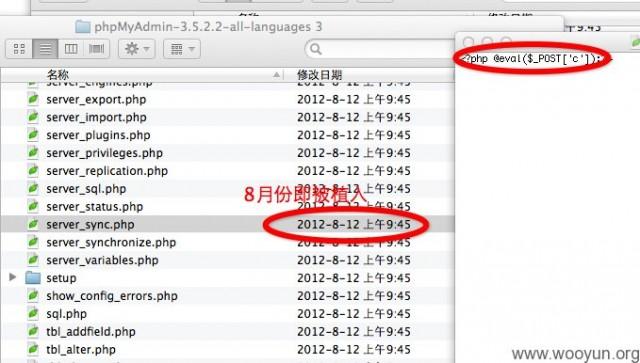 Une faille dans phpMyAdmin a été découverte dans un paquet SourceForge mais peut-être pas que...