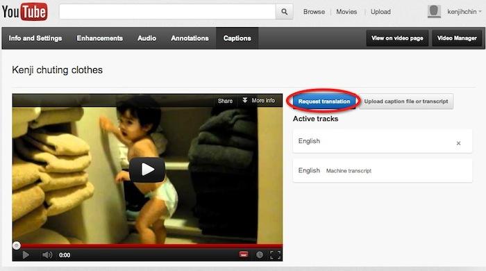 YouTube rend la traduction de la légende plus facile