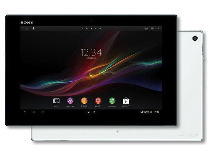 MWC'13 : Sony dévoile en Europe sa Xperia Tablet Z et le smartphone associé le Xperia Z - La Xperia Tablet Z sera disponible en noir ou blanc
