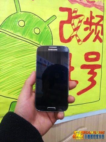 Les premières photos du Samsung Galaxy S4
