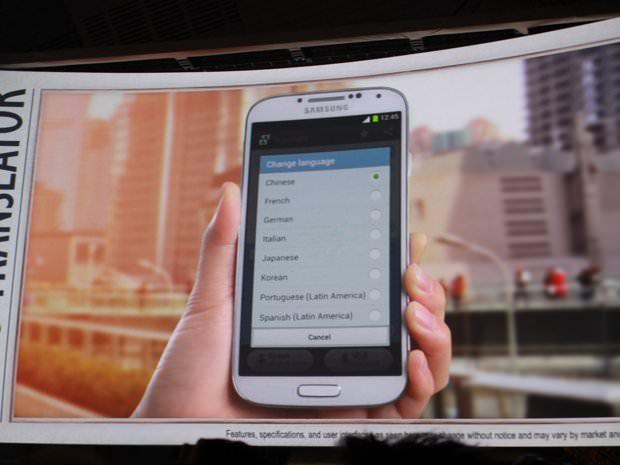 S Translator ou encore Dual Camera devront être intégrés dans le Galaxy S3 et le Galaxy Note 2