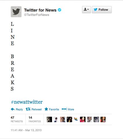 Twitter ajoute enfin le support pour les sauts de ligne sur le Web ! - Une lettre par ligne et c'est la cata !