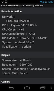 Une nouvelle rumeur mentionne un Exynos 5 Octa pour le Galaxy S4 - Un Benchmark révèle un processeur Exynos 5 Octa - Un Benchmark révèle un processeur Exynos 5 Octa