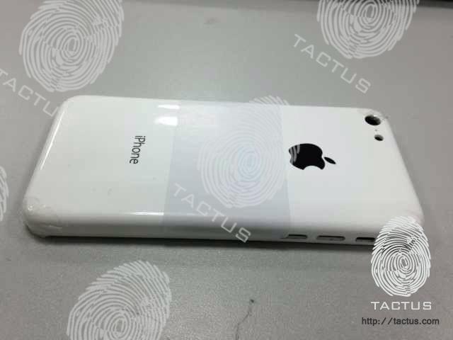 Serait-ce la coque pour l'iPhone Mini (ou iPhone low cost) ?
