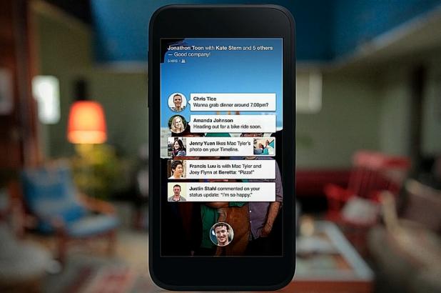 Surprise ! Facebook Home aura éventuellement des publicités