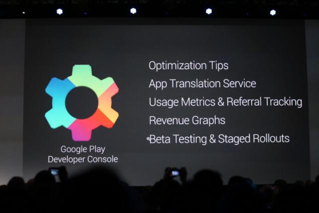 Nouvelle console de développement accessible