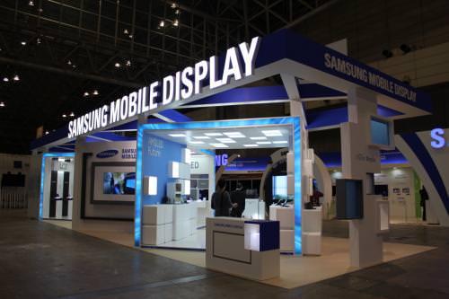 Samsung dévoilera un meilleur écran d'ordinateur que le Retina