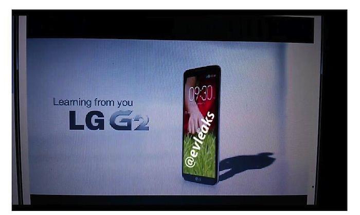Vue de face du LG G2