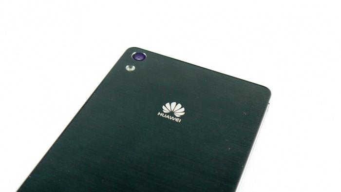 Huawei a équipé son dispositif d'un appareil photo de 8 mégapixels