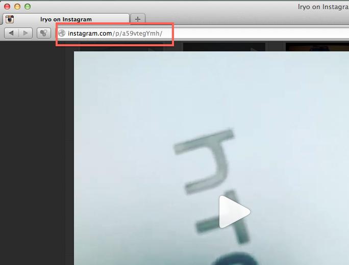 Après être connecté à Instagram, il suffit de récupérer l'URL de la vidéo dans le navigateur