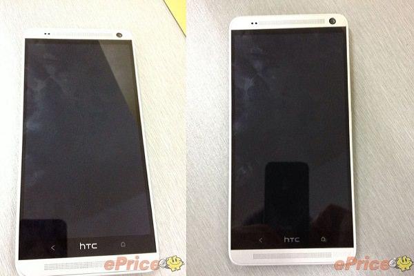 Des photos du HTC One Max leakées : rumeurs sur les spécifications et caractéristiques