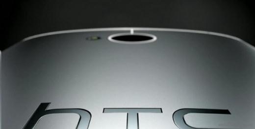 HTC aurait l'ambition de concurrencer le Galaxy Note 3 avec la rumeur d'un One Max de 6 pouces