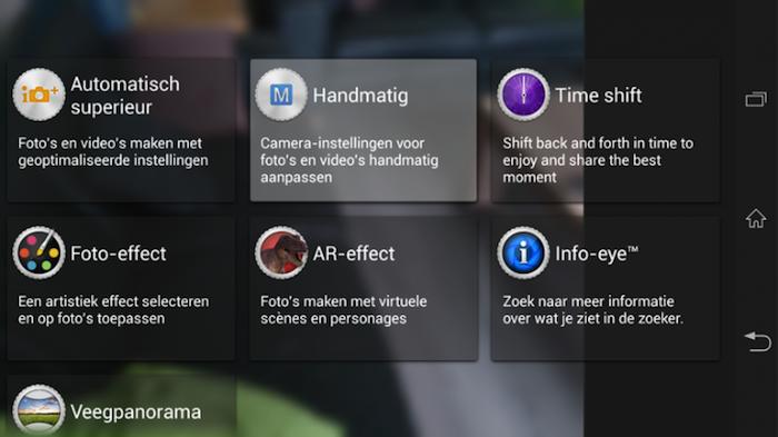 7 nouvelles fonctionnalités arrivent dans la nouvelle application Caméra