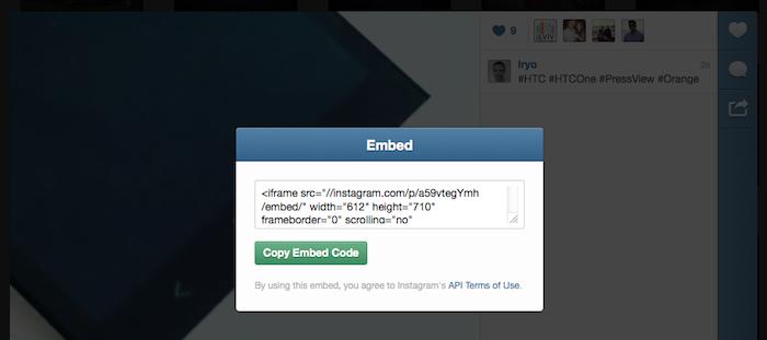 Un bouton de partage permet de disposer du code HTML de partage