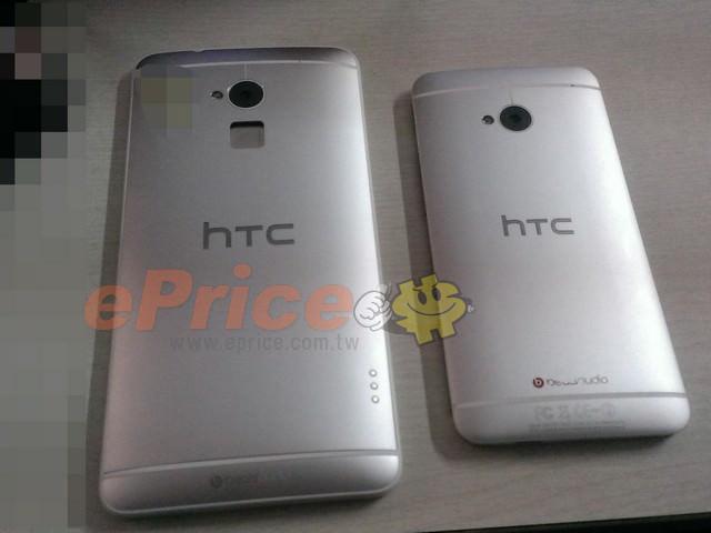 Sur la coque arrière du HTC One Max on aperçoit un capteur d'empreintes digitales