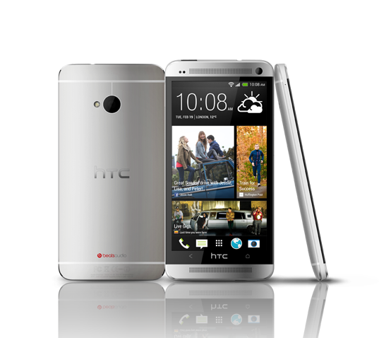 Le HTC One Max sera t-il une simple version allongée du HTC One ?