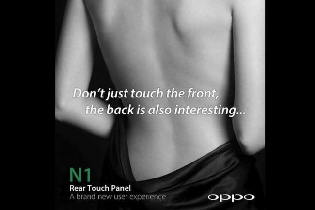 Le nouveau smartphone de Oppo avec un 'écran tactile à l'arrière' arrivera en septembre