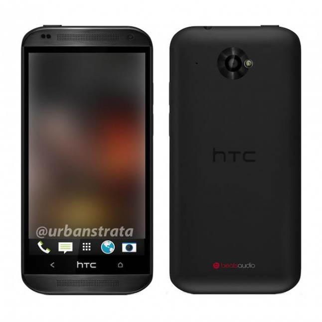 Un HTC Zara de 4.5 pouces arriverait cette année avec Android 4.3 et Sense 5.5