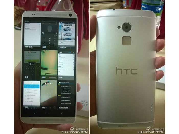 Vue de face et de dos du HTC One Max