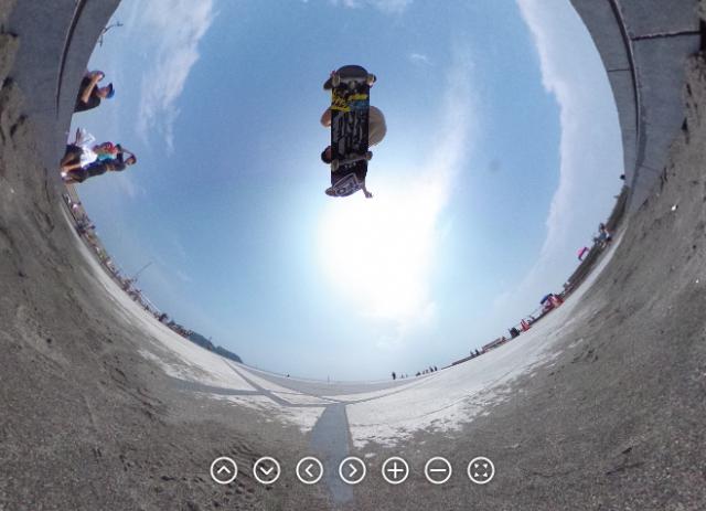Vous allez pouvoir naviguer sur vos clichés depuis l'interface mobile