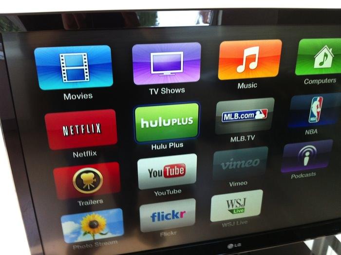 L'Apple TV pourrait également disposer d'une refonte de son interface utilisateur