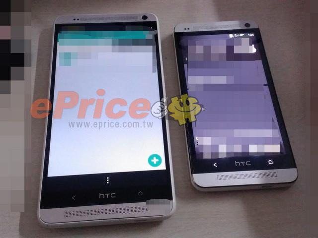 Le HTC One pose à côté du HTC One Max