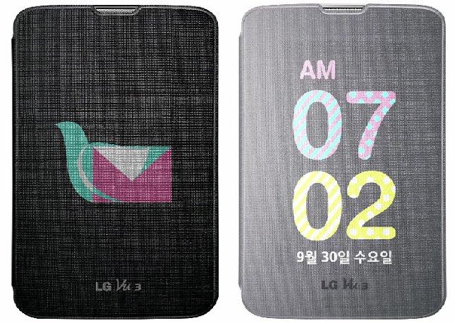 LG exhibe un étui semi-transparent pour le LG Vu 3