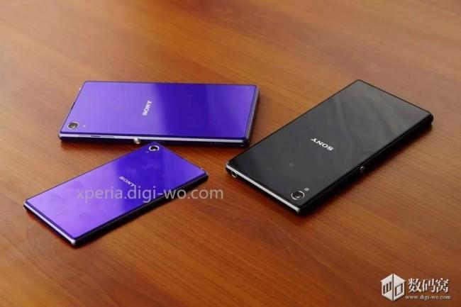 Selon une rumeur, le Sony Xperia Z1 Mini peut être étonnamment puissant