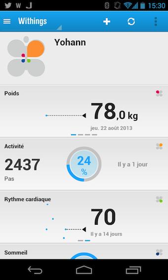 Écran d'accueil de l'application mobile du Pulse